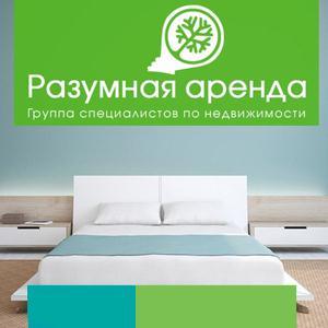 Аренда квартир и офисов Ахтырского