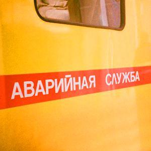 Аварийные службы Ахтырского