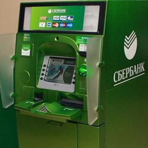 Банкоматы Ахтырского