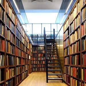 Библиотеки Ахтырского