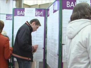 Центры занятости Ахтырского