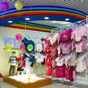 Детские магазины Ахтырского