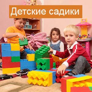 Детские сады Ахтырского
