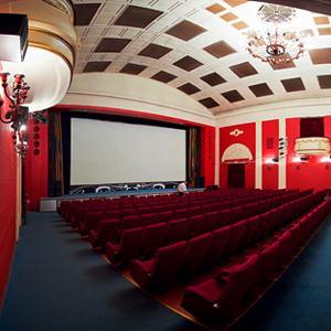 Кинотеатры Ахтырского