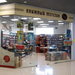 Книжные магазины Ахтырского