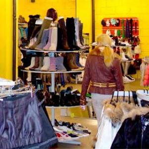Магазины одежды и обуви Ахтырского