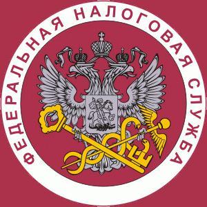 Налоговые инспекции, службы Ахтырского