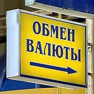 Обмен валют Ахтырского