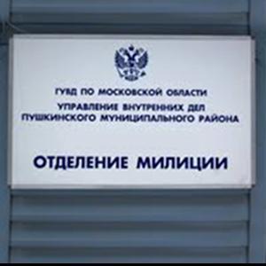 Отделения полиции Ахтырского