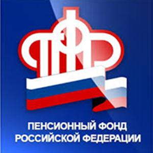 Пенсионные фонды Ахтырского