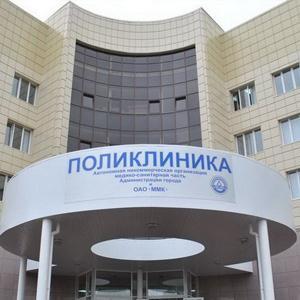 Поликлиники Ахтырского