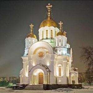 Религиозные учреждения Ахтырского