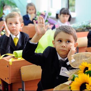 Школы Ахтырского