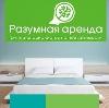 Аренда квартир и офисов в Ахтырском