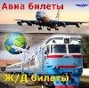 Авиа- и ж/д билеты в Ахтырском