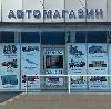 Автомагазины в Ахтырском