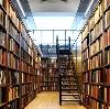 Библиотеки в Ахтырском