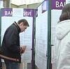 Центры занятости в Ахтырском
