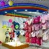Детские магазины в Ахтырском