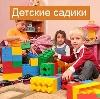 Детские сады в Ахтырском