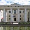 Дворцы и дома культуры в Ахтырском