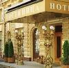 Гостиницы в Ахтырском