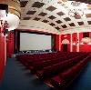 Кинотеатры в Ахтырском