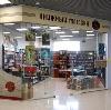 Книжные магазины в Ахтырском