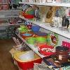 Магазины хозтоваров в Ахтырском