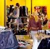 Магазины одежды и обуви в Ахтырском