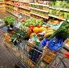 Магазины продуктов в Ахтырском
