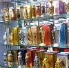 Парфюмерные магазины в Ахтырском