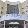 Поликлиники в Ахтырском
