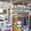 Строительные магазины в Ахтырском