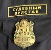 Судебные приставы в Ахтырском