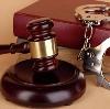 Суды в Ахтырском