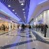Торговые центры в Ахтырском