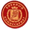 Военкоматы, комиссариаты в Ахтырском