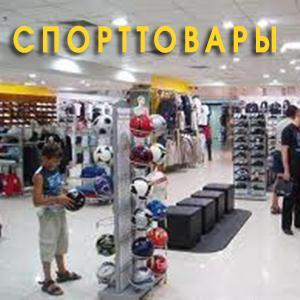 Спортивные магазины Ахтырского