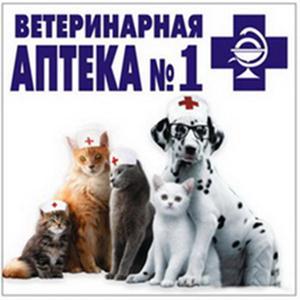 Ветеринарные аптеки Ахтырского